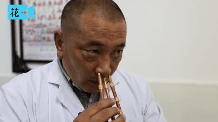 神器! 藏族祖先神发明, 彻底让鼻窦炎, 过敏性鼻炎全都滚粗!