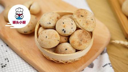 罐头小厨 第二季 免发酵的麻薯面包 也可以又软又Q 好吃到规 146