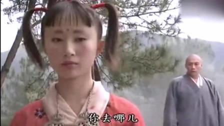 小女孩就是天山童姥, 武林高手求饶
