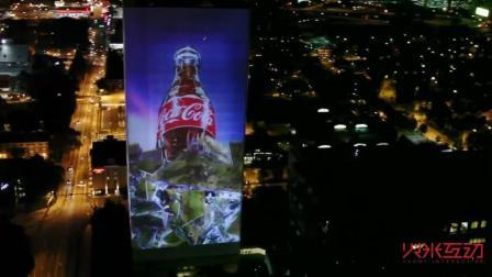 可口可乐第一百二十五周年墙面投影-火米互动