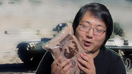 【抽风】试吃美国军队MRE自热口粮, 一顿胖三斤