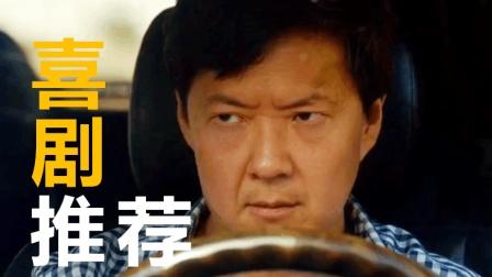 喜剧推荐: 《杀死霹雳游侠》一个韩国人密谋杀害好莱坞巨星的逗比故事