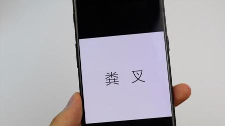 iPhone X 怎么读, 才显得高大上?