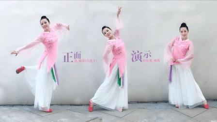 论最有韵味的舞蹈? 必输中国古典舞, 美! 广场舞《最美的情缘》