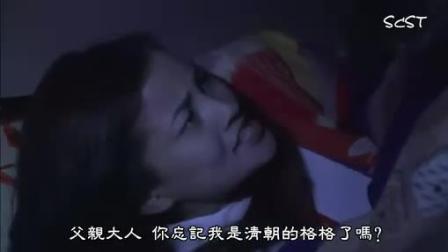 川岛芳子遭继父欺凌后, 发誓要做个男人!
