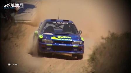 """致敬""""苏格兰飞人""""WRC传奇车手科林·麦克雷"""