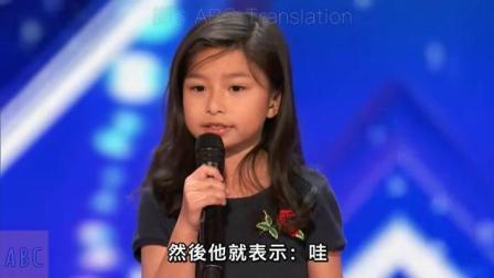 9歲香港女孩遠征美國達人秀, 小小年紀歌聲卻震撼全場