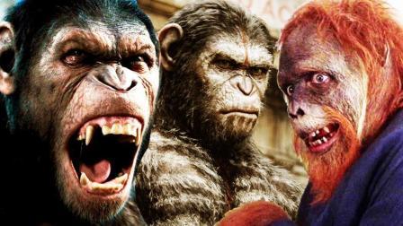 比较好玩 第一季 12部爆燃猩猿电影《猩球崛起》只能排第三