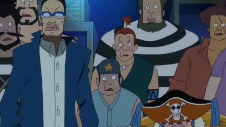 巴基海贼船上的船员真是太爱小丑巴基, 把巴基想象的這么厉害