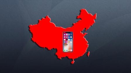 从中国人均可支配收入来看iPhone X购买力
