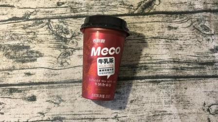 【凌乱男子的食品铺】奶茶界的新贵族 香飘飘Meco牛乳茶试喝(颜值控必备)