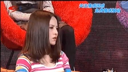 45岁大叔被20岁小姑娘看上, 小姑娘的身份令人惊讶!