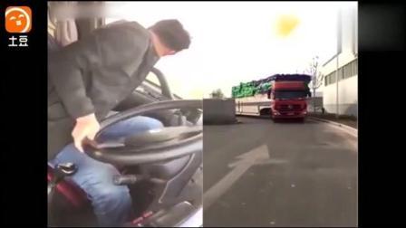 老司机大卡车倒车视频, 大神级别的!