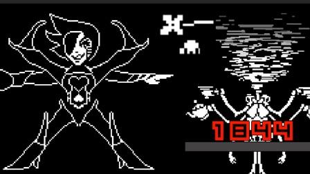 《undertale》(传说之下)屠杀线4: 一刀, 蜘蛛女皇, 一刀mettaton NEO, 斩尽世间! ! 只剩一人!