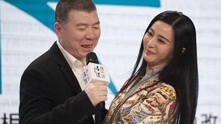 第31届中国电影金鸡奖 范冰冰我不是潘金莲获影后三喜临门 邓超范冰冰获影帝影后