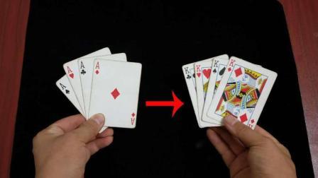 4张牌在手上瞬间变化, 原来刘谦骗过了13亿观众的魔术这么简单