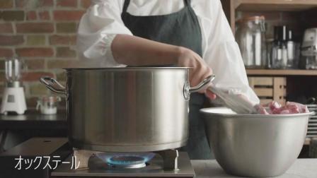 美食的诱惑 制作超级美味的香浓的牛尾汤!