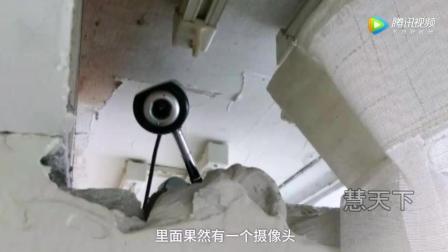 2人酒店入住两晚后, 才发现墙上有洞, 监控拍下男子这无耻的一幕