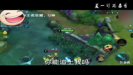 王者荣耀: 鲁班跟太乙真人争妹子, 比赛谁跑的快