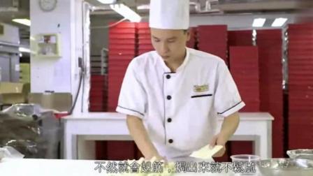 做出千层酥的蛋挞, 看大厨是怎么做的