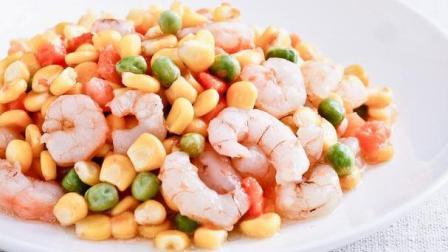 看这里, 营养又健康的什锦虾仁怎么做? 还要是低热量低脂肪, 怎么吃也不会胖的?