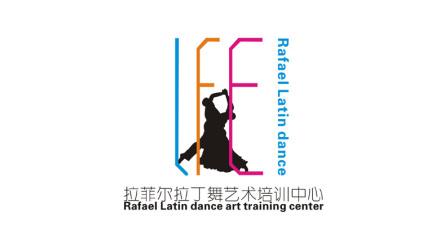 课堂花絮|兰州拉菲尔拉丁舞艺术培训中心-90后编导