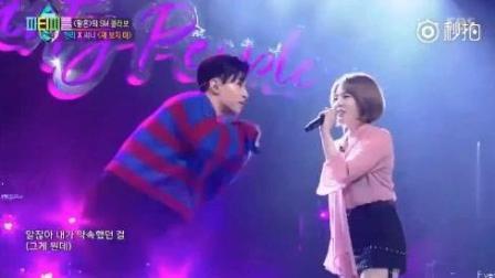 少女时代成员Sunny与Henry刘宪华的合作曲现场, 太甜了, 台下的观众都要被甜腻了!