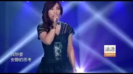 李佳薇现场演唱《煎熬》, 台下的明星都听醉了