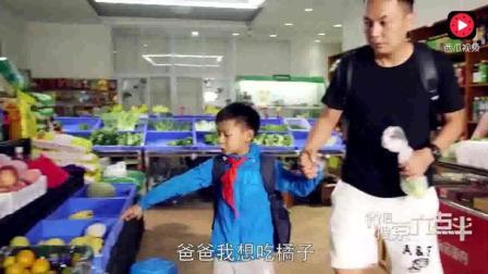 陈翔六点半: 小朋友年纪轻轻不学好, 小心我告诉