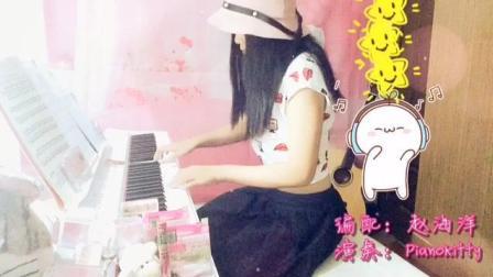 致爱丽丝*天空之城钢琴演奏: PianoKitty