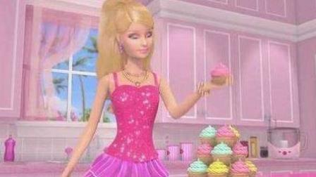 芭比之钻石城堡  七彩冰淇淋