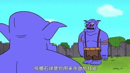 《部落冲突》动画: 巨石投手在部落里玩石球, 把建筑都毁了!