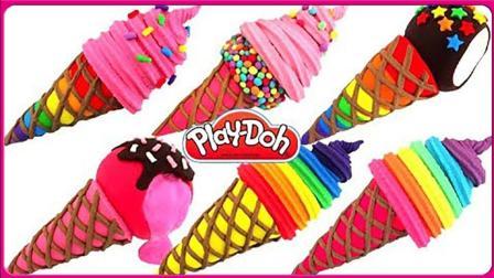 炫彩冰淇淋橡皮泥工厂玩具试玩 亲子手工培乐多彩泥扮家家游戏 小伶玩具 火影忍者