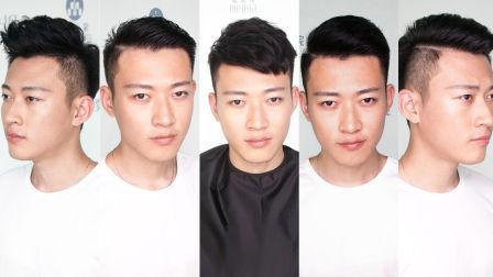 经典男士发型造型技巧