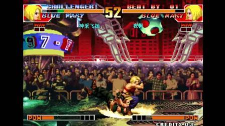 拳皇97 坂崎良在风云再起也是最强人物?