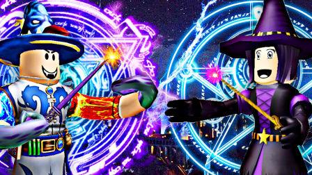 【屌德斯&小熙】 Roblox法师模拟器 魔法师兄妹使用各种神奇魔法完虐全场