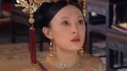 《甄嬛传》甄嬛这会说什么也白搭了, 皇后可把她害得不清呀