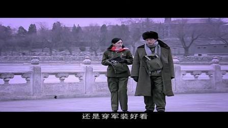 血色浪漫2, 大院子弟当兵只有想和不想, 一句话没有去不成的