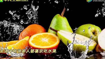 糖尿病患者认为水果含糖不能吃, 这种水果能调血糖, 为家人看看