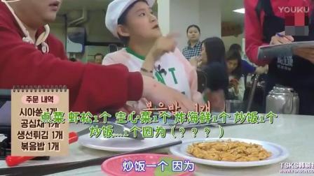 韩国明星一开始不敢吃中华美食, 结果才吃了一个卷饼就沦陷了, 简直太美味! !