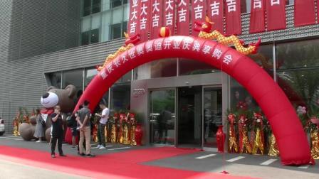 一汽大众奥迪落户重庆巴南 长久世奥城市展厅盛大开业