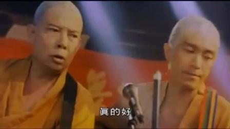 搞笑: 周星驰功夫足球经典片段 少林功夫好耶 拯救不开心!