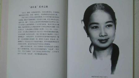 孔雀舞第一人刀美兰 1964年《东方红》表演片段