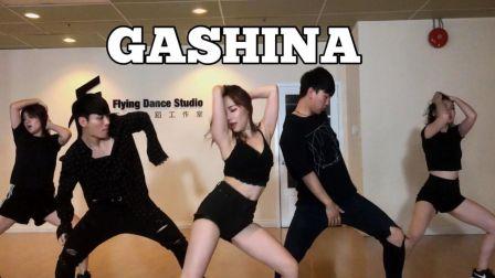 韩舞:Sunmi - Gashina 舞蹈练习 (天舞)温哥华