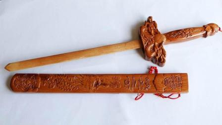 我们都被英叔误导了, 桃木剑真可以驱鬼辟邪吗