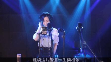 粤语《爱的故事上集》知不知每晚想你十次百次, 亮声Open翻唱
