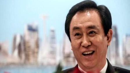 许家印391亿美元成中国新首富 球迷: 没有恒大足球谁人会知许老板