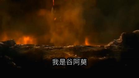 谷阿莫说故事 第三季:5分钟看完2017杨洋弄瞎你的电影《三生三世十里桃花》 103