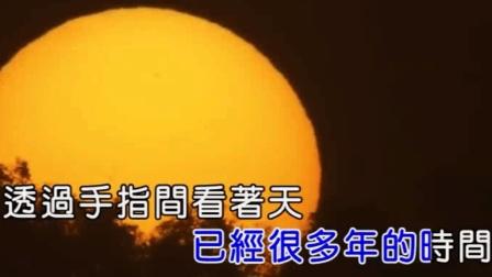 李荣浩-老街 每日一曲114