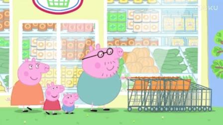 小猪佩奇第6季中文版7